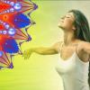 Энергетическая частота - Внутренняя Свобода