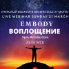 "Recording of Webinar ""EMBODY"""