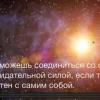 Aktiveerimine: Avanemine (RUS)