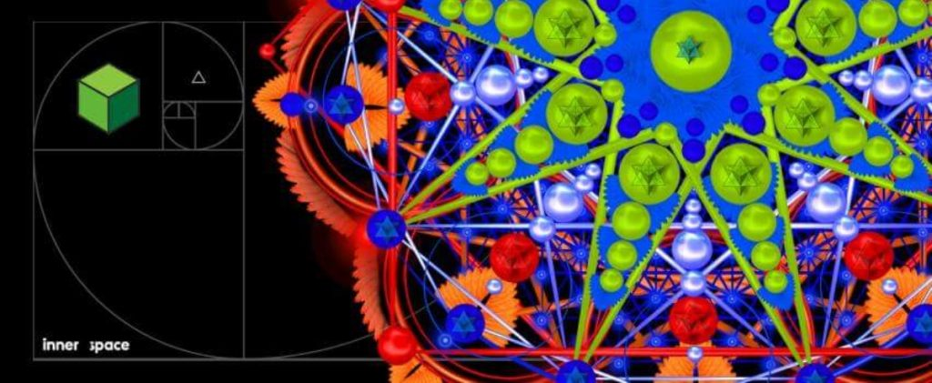 Энергетическая частота – Настойчивость