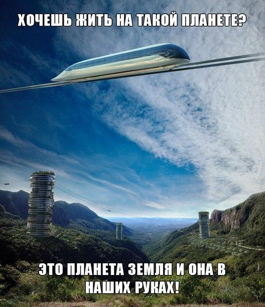 banner-skyway