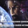 Prisikelimas (RUS)